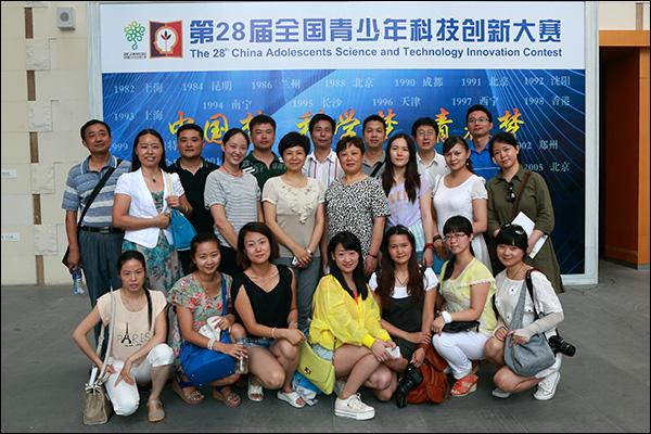 第28届全国青少年科技创新大赛获奖作品