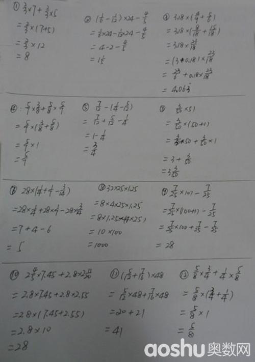 南京智康1对1老师为同学们提供了数学作业解题思路与参考答案,欢迎