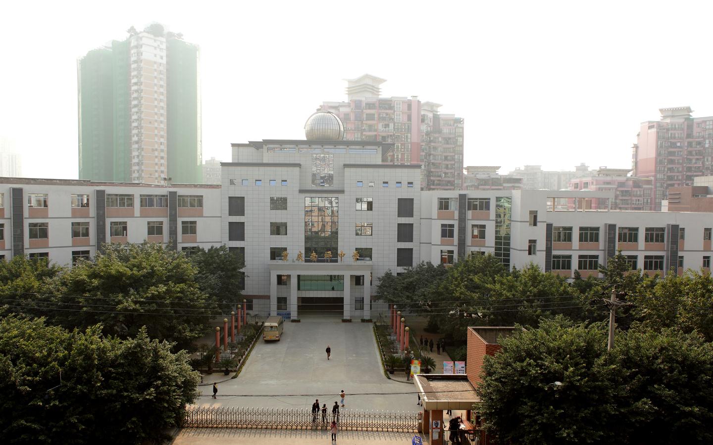 重庆南坪校服校园风貌周口店中学高中图片