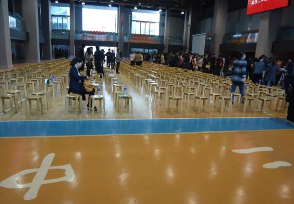 武汉二中,二中地下体育场
