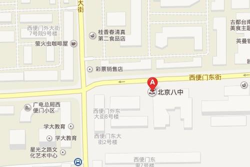 北京八中地理位置