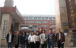 http://wh.zhongkao.com/e/20140523/537ebcf09d598.shtml