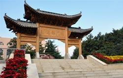 http://wh.zhongkao.com/e/20150330/5519056d16b95.shtml