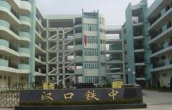 http://wh.zhongkao.com/e/20120613/4fd85a3ce25a8.shtml