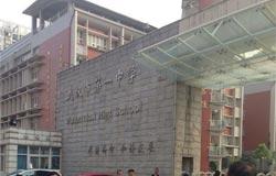 http://wh.zhongkao.com/e/20130819/5211df555d970.shtml