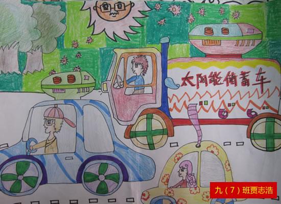 2013合肥寿春中学校科幻画比赛获奖名单及作品图片