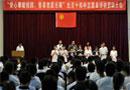 北京十四中学志愿者总结表彰大会2