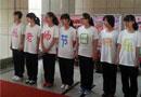 北京171中学师生共度第29个教师节