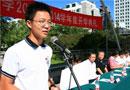 北京汇文中学举行2013―2014学年度开学典礼