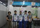 第十三届中国青少年机器人竞赛陈分师生取得佳绩
