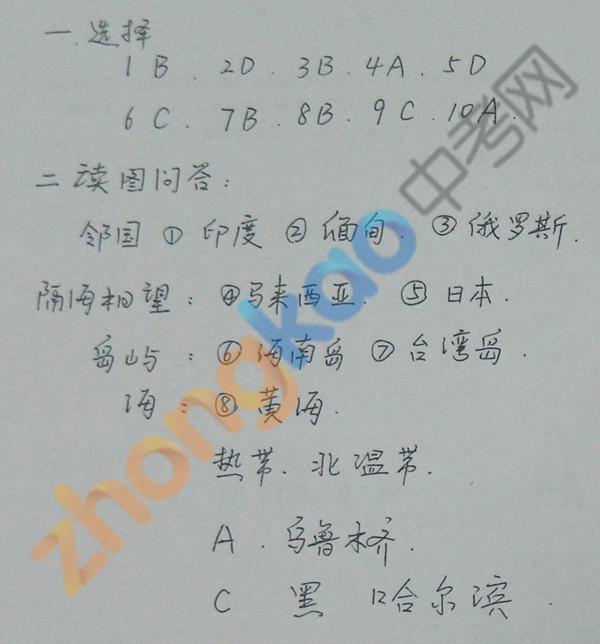 沈阳市2013-2014学年初二第一次月考地理试题参考答案