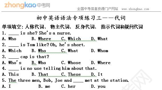 初中英语语法题 谢谢看一下