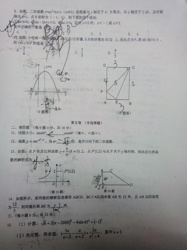 三年级作文总分结构