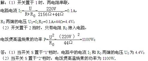熟练应用串联电路特点,欧姆定律,电功率公式即可正确解题.