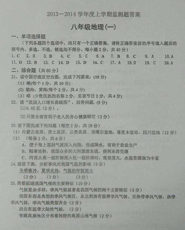 文综选择题_陕西高考2012年文综题答案_文综选择题蒙题技巧