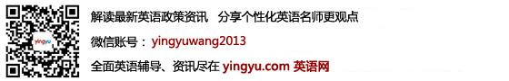 yingyuwang2013