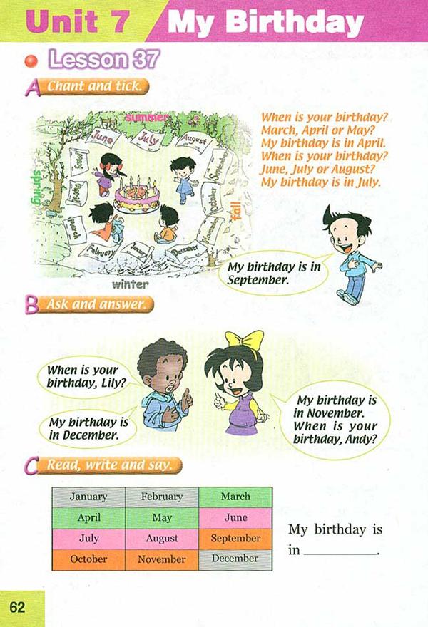人教版新起点三年级英语课本上册 unit7 my birthday