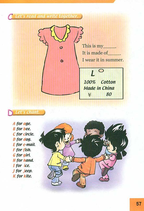 人教版新起点三年级英语课本上册 unit6 my clothes 3