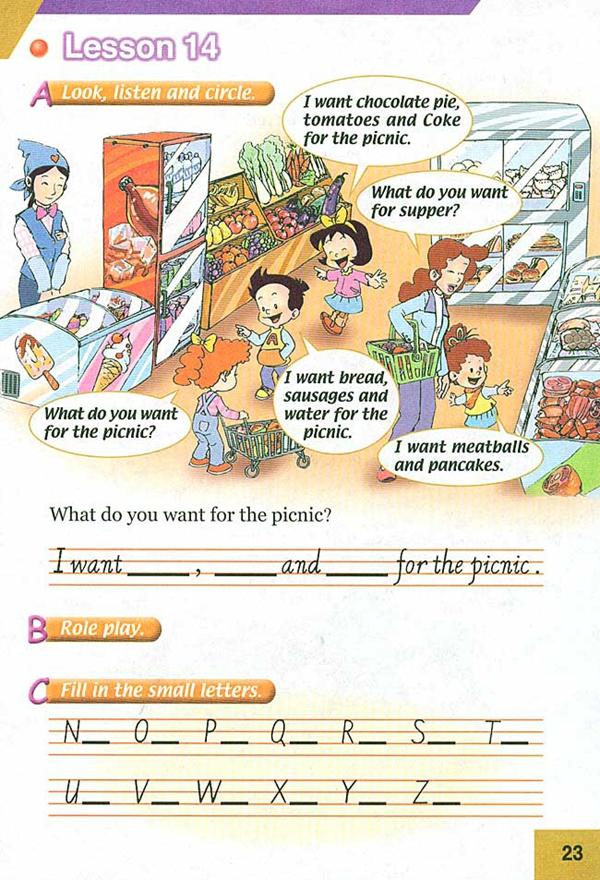 人教版新起点三年级英语课本上册 unit3 my food高清图片
