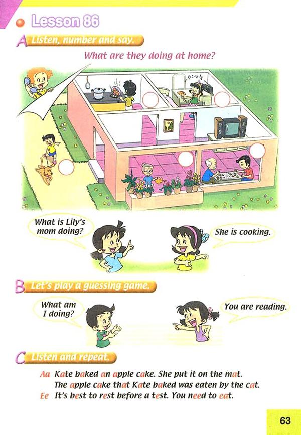 人教版新起点三年级英语课本下册 unit15 family activities