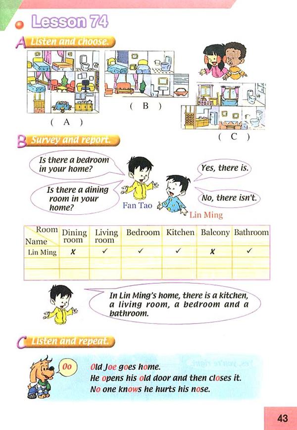 人教版新起点三年级英语课本下册 unit13 my home