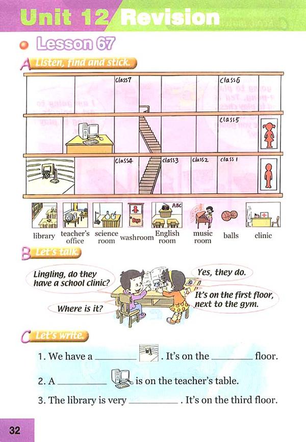 人教版新起点三年级英语课本下册 unit12 revision