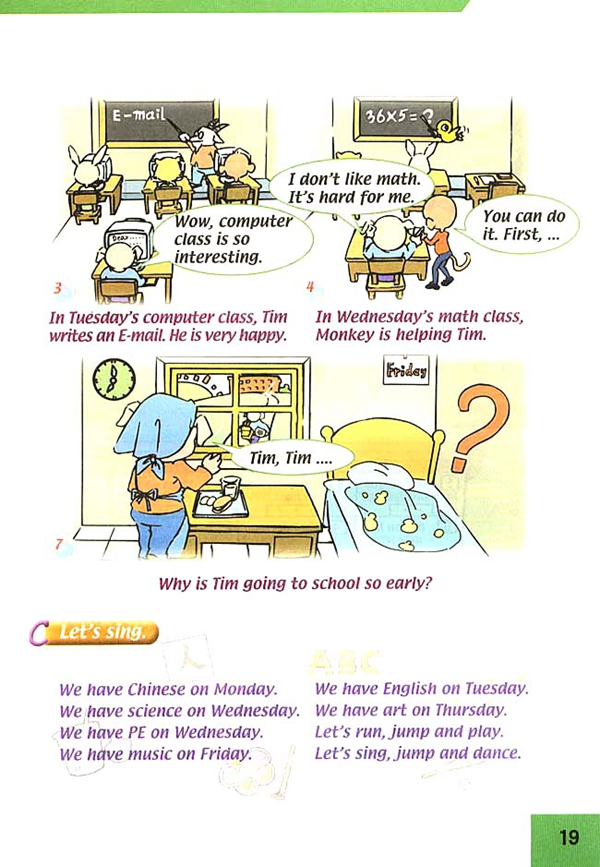 人教版新起点三年级英语课本下册 unit10 my classes 4
