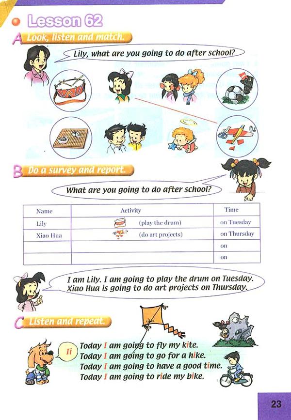 人教版新起点三年级英语课本下册 unit11 after school
