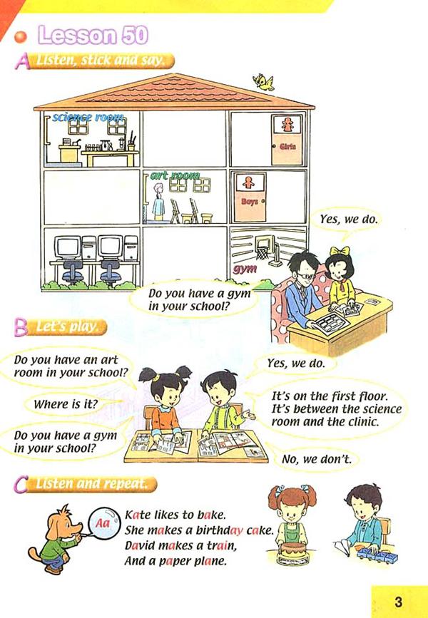 人教版新起点三年级英语课本下册 unit9 my school