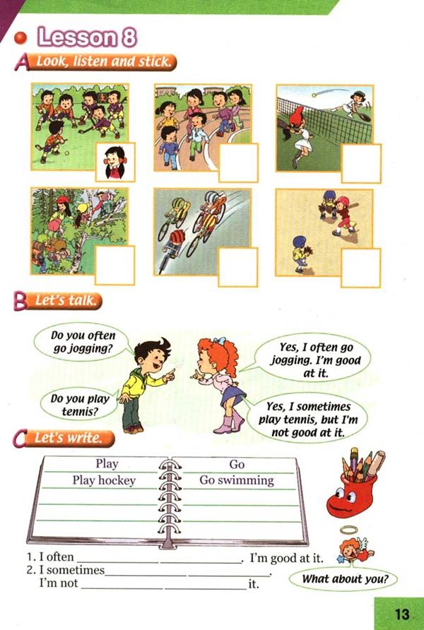人教版新起点四年级英语课本上册 unit2 sports and games-小学四年级图片
