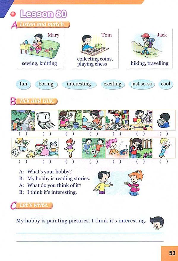 人教版新起点四年级英语课本下册 unit14 my hobby高清图片