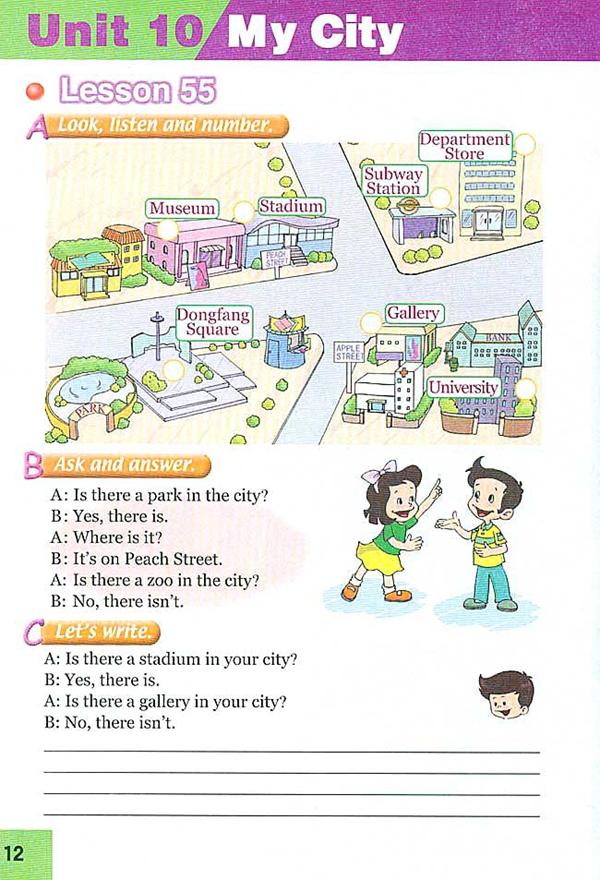 人教版新起点四年级英语课本下册 unit10 my city高清图片