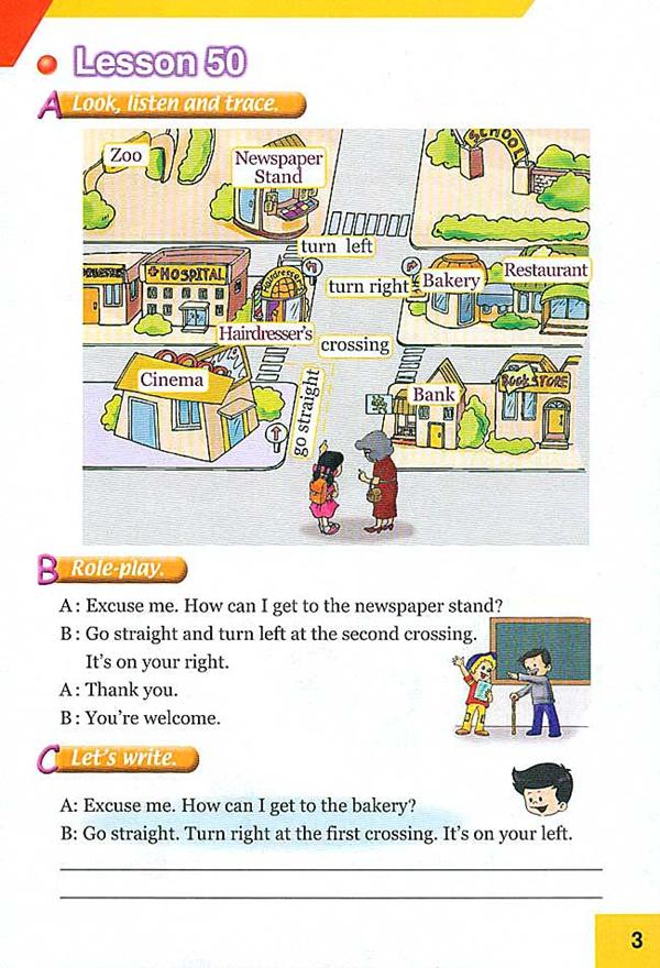 人教版新起点四年级英语课本下册 unit9 my community高清图片