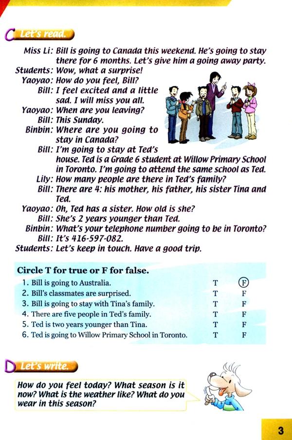 人教版新起点六年级英语课本下册 Unit9 my story图片