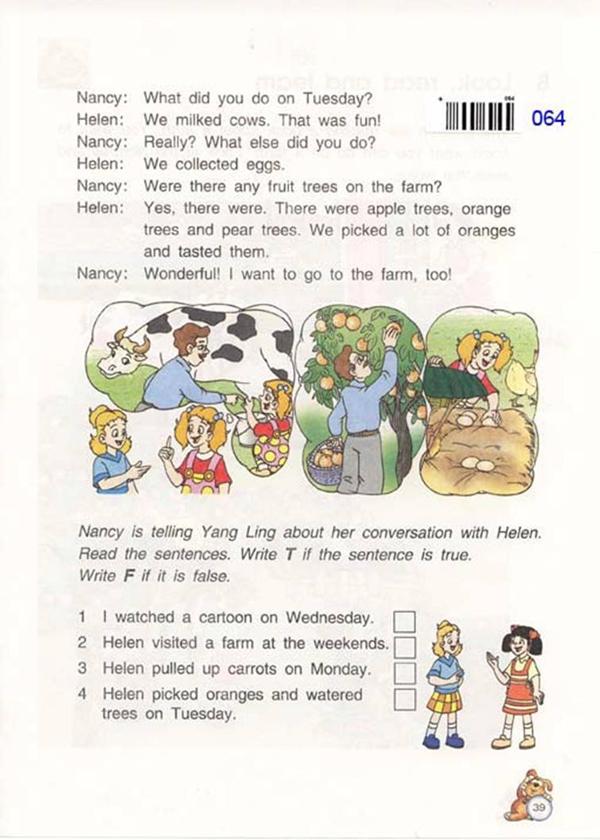 苏教版牛津小学英语课本六年级上册 Unit5 on the farm