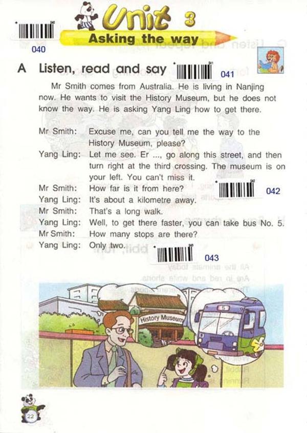 英语/苏教版牛津小学英语课本六年级下册:Unit3 asking the way