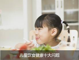 6种常见的错误饮食观