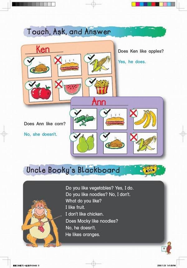 北师大版三年级英语课本下册 unit7 at the restaurant 3高清图片
