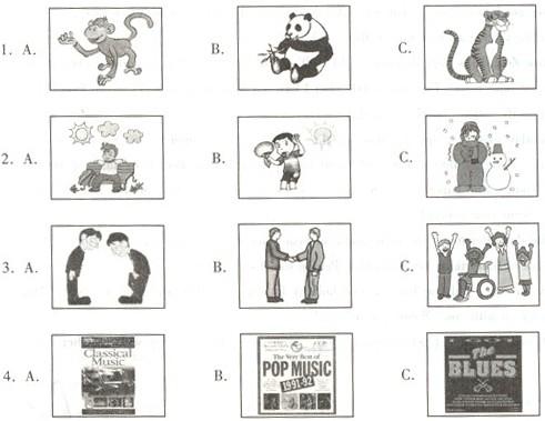 第三十一中学2011-2012第一学期初二英语期末考试试卷