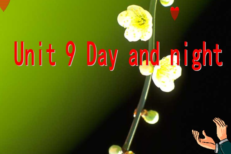 night and day 歌谱