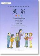 人教版六年级英语课本下册