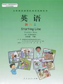 人教版五年级英语课本下册