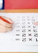 五年級新疆時時彩計劃電子課本