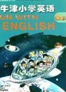 苏教版六年级英语下册