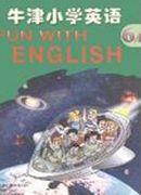 苏教版六年级英语上册