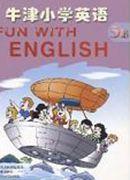 苏教版五年级英语下册