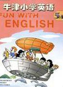 苏教版五年级英语上册
