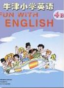苏教版四年级英语下册