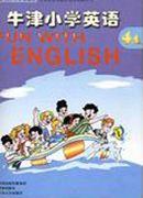 苏教版四年级英语上册