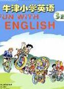 苏教版三年级英语下册